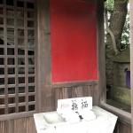 忠犬ならぬ忠猫に出会える赤壁さんで有名な加古川市の春日神社〜神戸市西区ペットシッターワンコノのお散歩に行こう