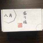 ホームセンターカインズで見つけた、開運八角盛り塩セットを購入してみました。〜神戸市西区ペットシッターワンコノの梅雨入り前の千客万来作戦。