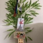商売繁盛、家内安全、そして…。何もかもがいつもと違う2021年兵庫柳原えびす神社の十日えびす。〜ペットシッターワンコノの願い事は。
